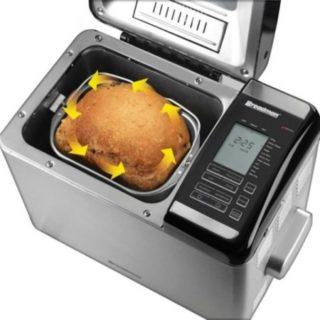 Breadman TR2500BC 2-Pound Loaf Convection Bread Maker Showing 2-Lb Loaf