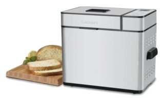 Cuisinart CBK-100 2-Pound Loaf Bread Maker With Bread Loaf