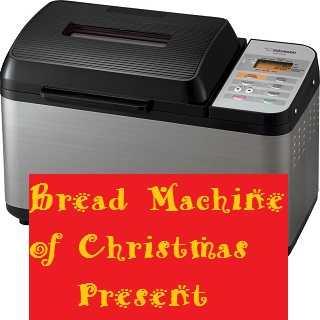 Bread Machine of Christmas Present Zojirushi BB-PAC20